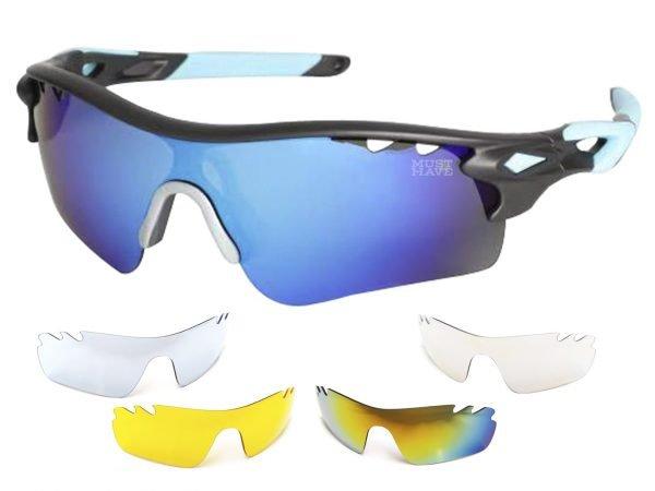 gafas deportivas ciclista